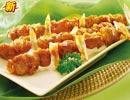 必勝客菜單價格圖片:骨肉相連(Gu Rou Xiang Lian)
