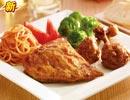 必胜客菜单价格图片:地中海风味蜜香烤鸡排(Mediterranean Chicken Chop)
