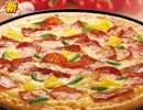 必勝客菜單價格圖片:美式香葷比薩(Mei Shi Xiang Hun Pizza)