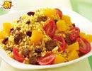 必勝客菜單價格圖片:普羅旺斯風情牛肉炒飯(Provence Rice)